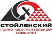 ОАО «Стойленский ГОК» реализует неликвиды фото