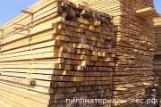 Пиломатериалы в Батырево «Северный лес» фото