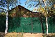 Продается дом 54 кв.м. фото