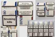 Продажа сигарет оптом - Bond Blue, Red Duty Free фото