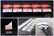 Продам сигареты. фото